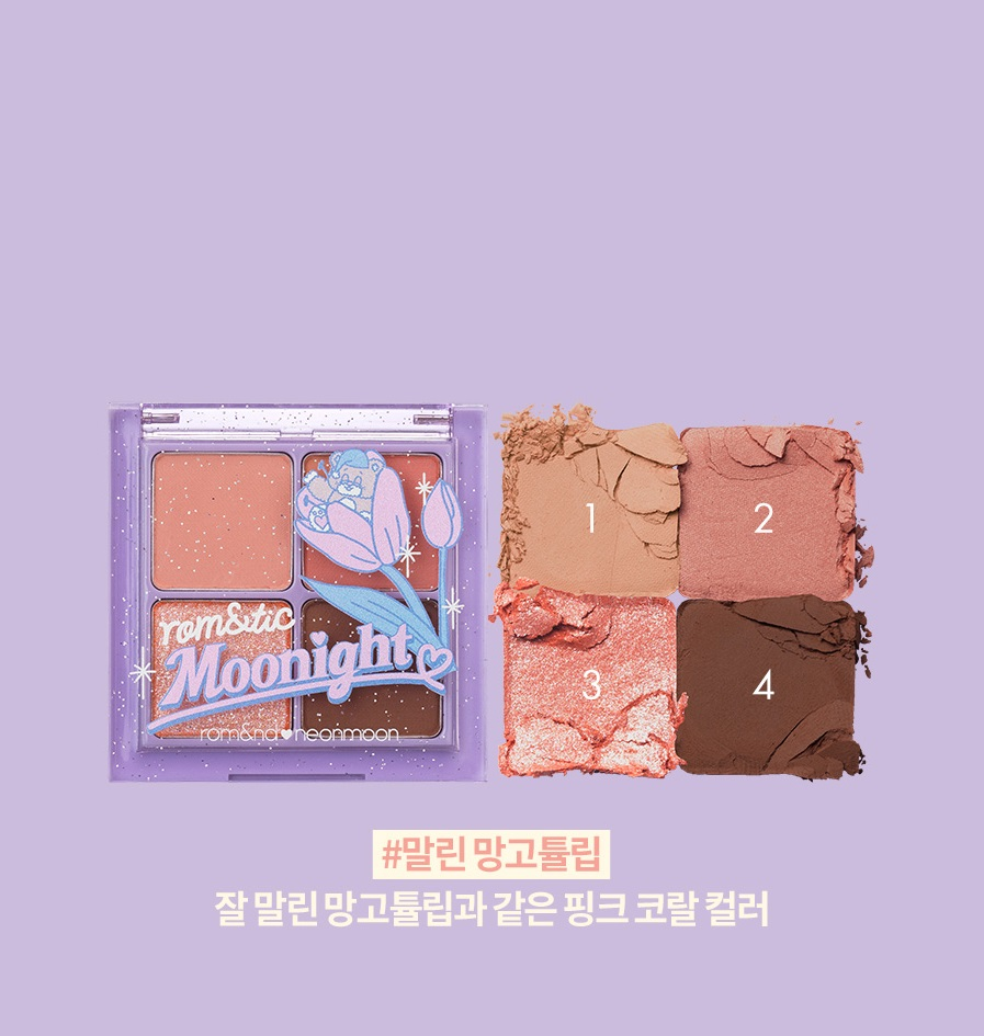 Bảng Phấn Mắt 4 Ô Romand Better Than Eyes Moonlight Limited Edition [Rom&nd x Neonmoon]