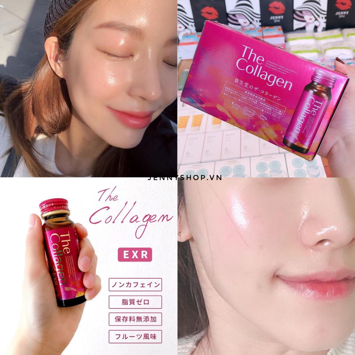 Nước Uống Shiseido The Collagen EXR