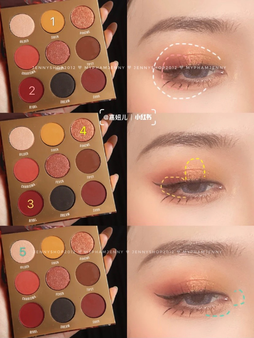 Bảng Phấn Mắt 9 Ô Colourpop Ornate Pressed Powder Palette
