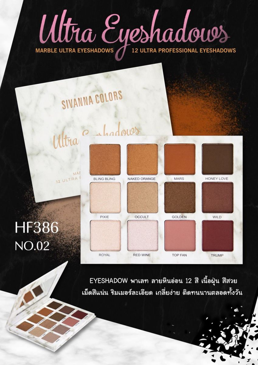 Bảng Phấn Mắt 12 Ô Sivanna Colors Ultra Eyeshadow