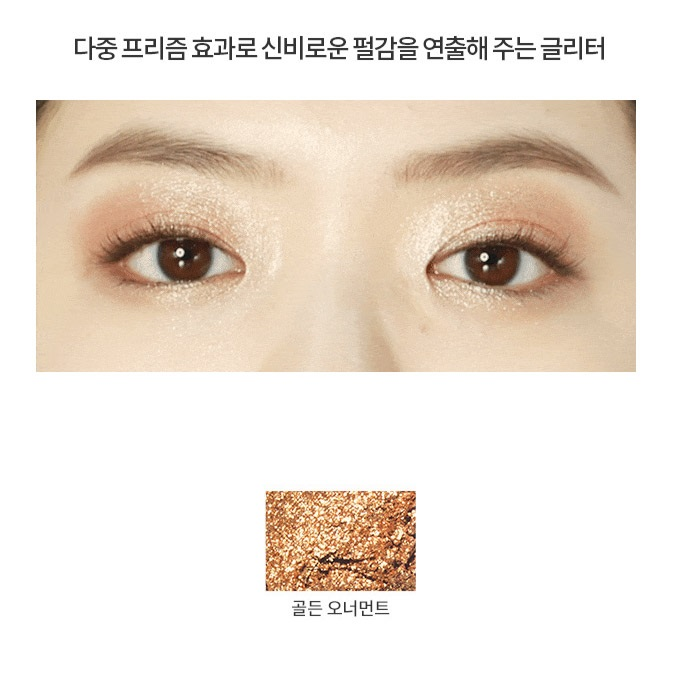 Bảng Phấn Mắt Etude House Tiny Twinkle Color Eyes