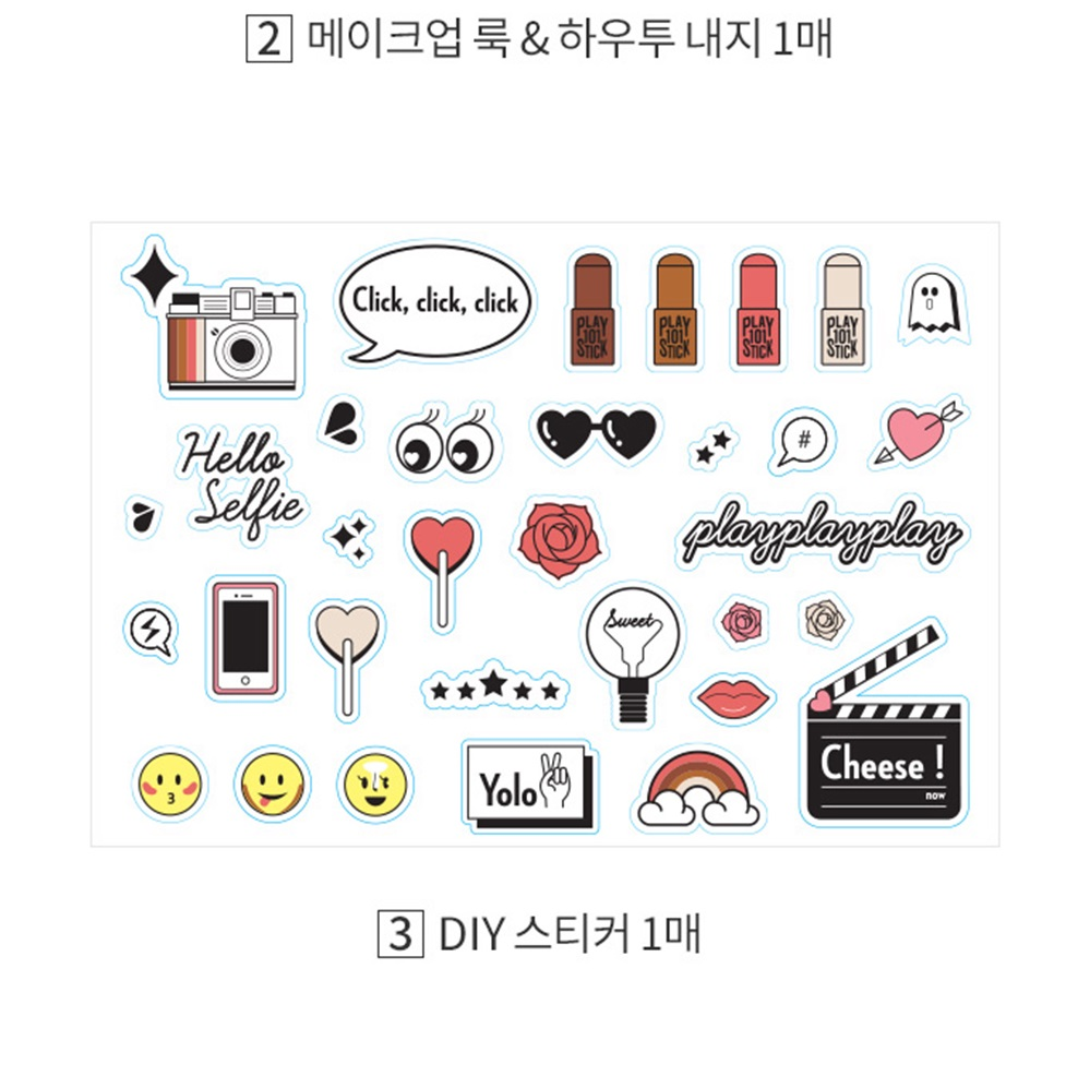 Set Trang Điểm Etude House Play 101 Stick Selfie Kit