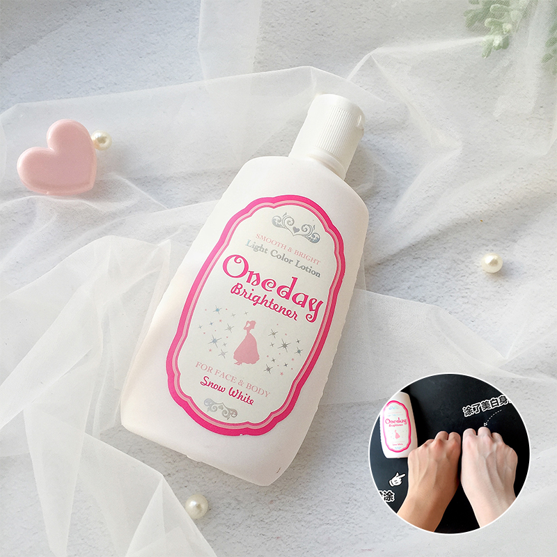 Sữa Dưỡng Trắng One Day Brightener Light Color Lotion For Face & Body